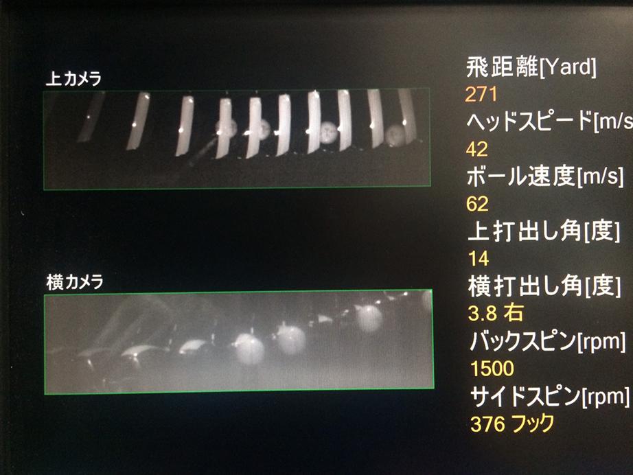 山下さんブログ写真③