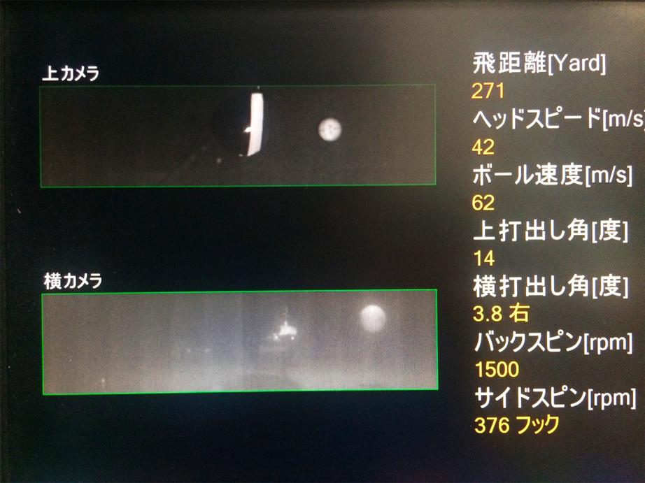 山下さんブログ写真②