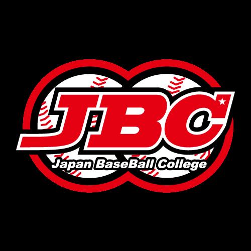 中学生打ち込み【ジャパン・ベースボールカレッジ名古屋店】
