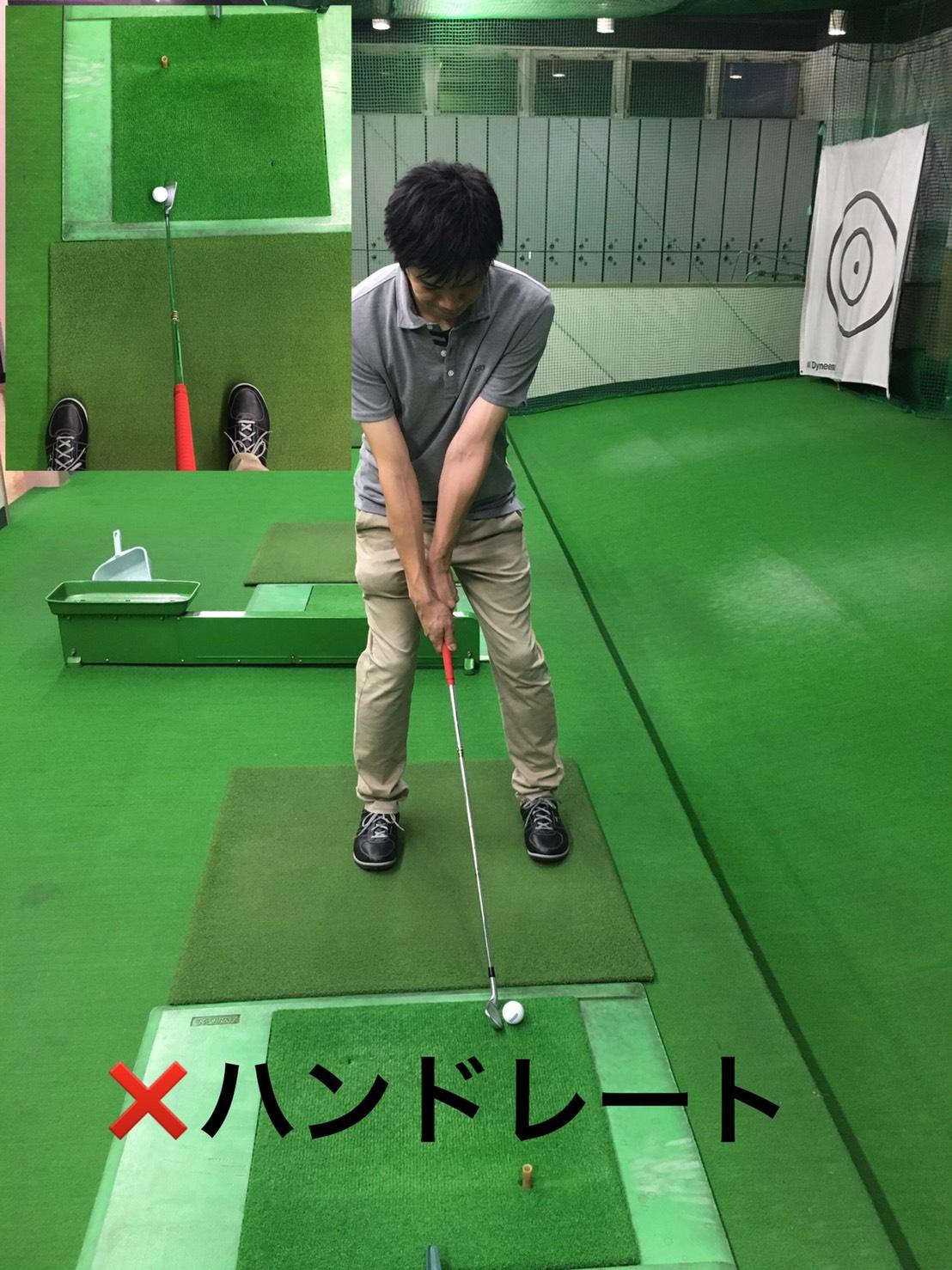 アイアンが飛ばない理由【UGMゴルフスクールセントラルフィットネスクラブ市ケ尾店】