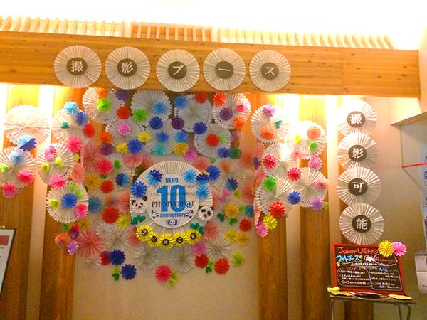 〜10周年記念イベント〜【UGMゴルフスクールジェクサー上野店】