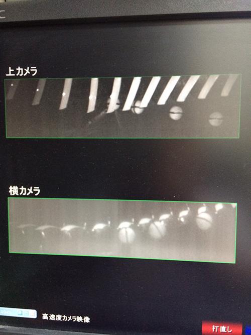 フェースローテーション~インパクト前後の動き~【UGMゴルフスクール平野店】
