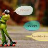 初心者のためのよく使うゴルフ用語☆基礎編☆【UGMゴルフスクールコスパ豊中少路】