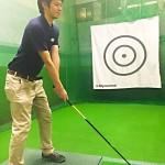 ゴルフスウィング 振り切る!【UGMゴルフスクール・セントラルフィットネスクラブ市ケ尾店】