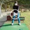 ラウンド前の効果的なドリル動画を公開!!【UGMゴルフスクール新大阪駅前店】