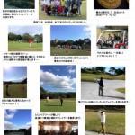 平野店より「春のバスツアーイベントのお知らせ」♪【UGMゴルフスクール平野店】