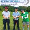 初コースデビューを応援!ラウンドレッスン開催しました!【UGMゴルフスクール セントラルフィットネスクラブ一社店】