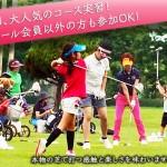 コース実習開催❗️【UGMゴルフスクール/セントラルフィットネス岡崎店】