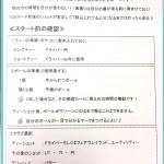 スロープレー全面禁止‼️【UGMゴルフスクール/セントラルフィットネス岡崎店】
