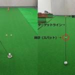 パットの上達には1メートルの練習が効果的!【UGMゴルフスクールコスパ豊中少路店】