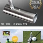 ゴルフの面白い道具編!!【UGMゴルフスクール高槻店】