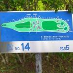 名物ホール【UGMゴルフスクール/ジェクサー錦糸町店】