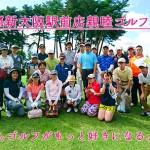 親睦ゴルフコンペ行いました♪【UGM新大阪駅前店】