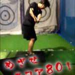 スクール会員のK様【UGMゴルフスクール/ジェクサー赤羽店】
