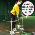 イメージラインを体感【UGMゴルフスクール/セントラルフィットネス岡崎店】
