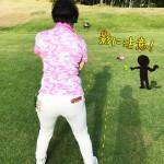 影に注意‼️【UGMゴルフスクール/セントラルフィットネス岡崎店】