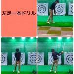 スイング作りの鉄板ドリル!【UGMゴルフスクール新大阪駅前店】