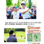 選手のスイング動画撮影できる!?【UGMゴルフスクール/セントラルフィットネス平野店】