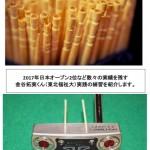 パター練習のアイデア【UGMゴルフスクール/ニッコースポーツ平野店】