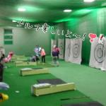 ジュニアゴルフスクール【UGMゴルフスクール/ゆうぽうと世田谷レクセンター店】