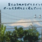 窓から見える景色【UGMゴルフスクール/ゆうぽうと世田谷レクセンター店】