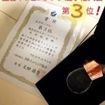 第70回全日本フェンシング選手権大会結果