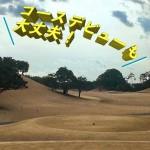 コース実習会開催(12/29.30)【UGMゴルフスクール/ジェクサー亀戸店】