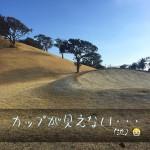 絶対寄らないライ【UGMゴルフスクール/ジェクサー亀戸店】