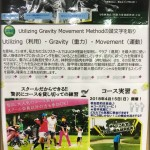 UGMゴルフスクールとは⁈【UGMゴルフスクール/セントラルフィットネス岡崎店】