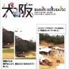 Tポイントレディス、大阪開催【UGMゴルフスクール/ニッコースポーツ平野店】