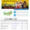 国内男子ツアー、いよいよ開幕【UGMゴルフスクール/ニッコースポーツ平野店】