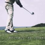 飛距離アップのコツ!ヘッドスピードアップ!【UGMゴルフスクールコスパ豊中少路店】