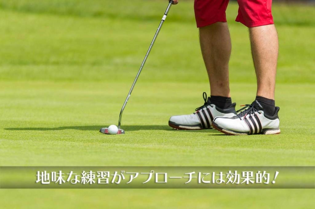 golf-3183765_1280