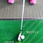 ダフりの確認・矯正法❗️【UGMゴルフスクール/セントラルフィットネス岡崎店】