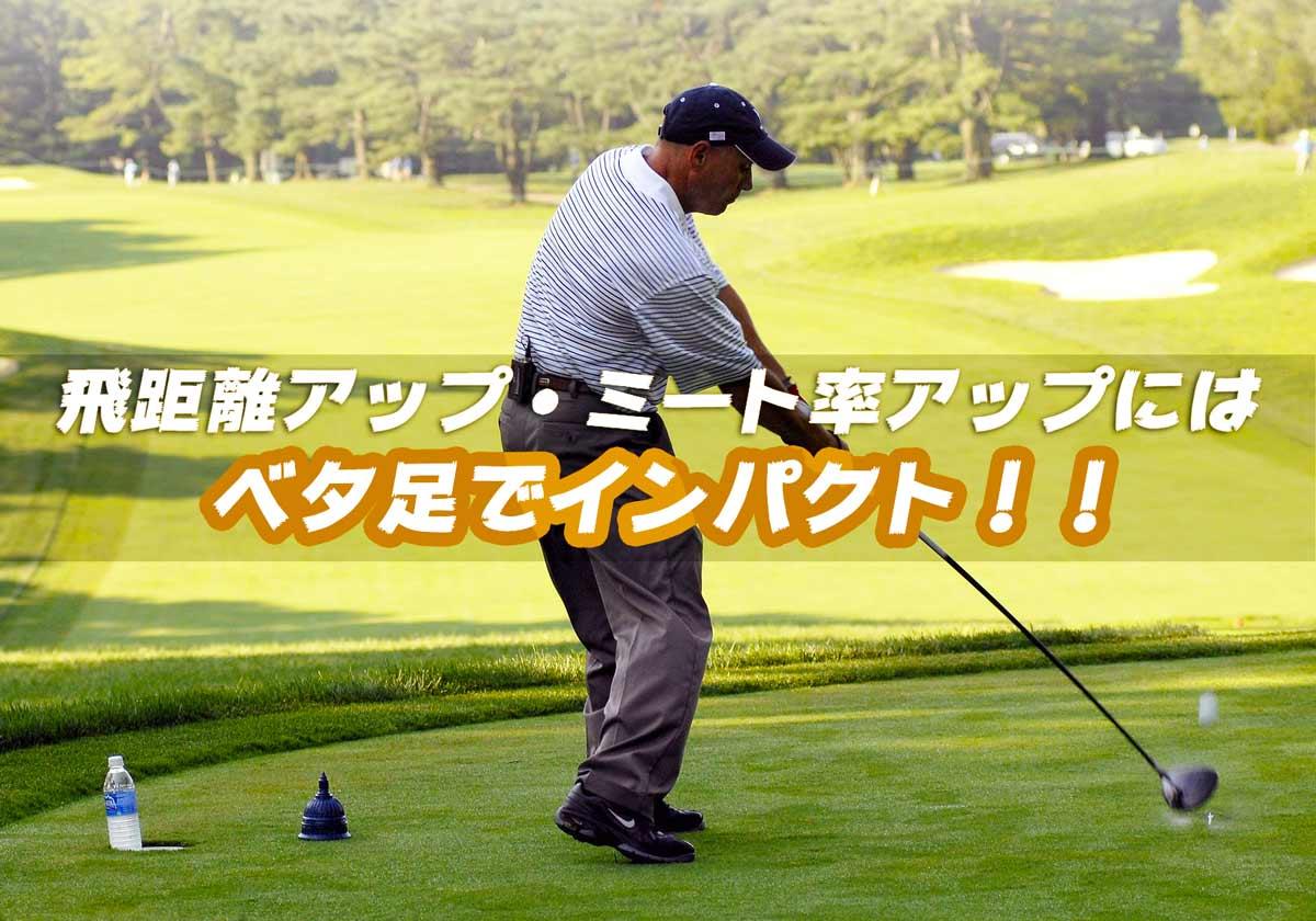golfer-660584_1920