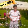 ドラコン大会!結果報告!【UGMゴルフスクールコスパ豊中少路店】
