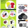 夏ゴルフ、暑さ対策【UGMゴルフスクール/ニッコースポーツ平野店】