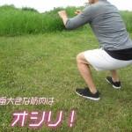 飛距離アップのコツ【UGMゴルフスクールコスパ豊中少路店】