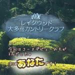 6/30 コース実習会開催【UGMゴルフスクール/ジェクサー亀戸店】