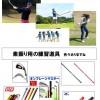 スイングは素振りで作る【UGMゴルフスクール/ニッコースポーツ平野店】
