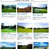 暑い夏こそ、早朝ラウンドと薄暮ラウンド【UGMゴルフスクール/ニッコースポーツ平野店】