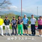 年に一度のインストラクター 対抗戦 ~田中クラスチーム紹介の巻き~【UGMゴルフスクール/セントラルフィットネスいなす店】