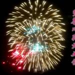 多摩川花火大会【UGMゴルフスクール/ゆうぽうと世田谷レクセンター店】