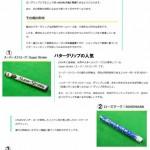 パターグリップの形状と種類【UGMゴルフスクール/ニッコースポーツ平野店】