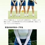 パッティングのポイント【UGMゴルフスクール/ニッコースポーツ平野店】