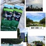 マスターズGCレディース観戦【UGMゴルフスクール/ニッコースポーツ平野店】