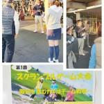 イベント初 ~第1回スクランブルゲーム開催! の巻き~【UGMゴルフスクール/セントラルフィットネスいなす店】