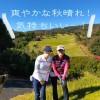 10月30日 ラウンドレッスン報告【UGMゴルフスクール/ゆうぽうと世田谷レクセンター店】