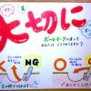 グリーンの修復方法【UGMゴルフスクール新大阪駅前店】