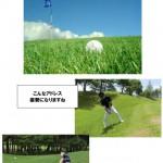 グリーン周りのアプローチ     登り傾斜【UGMゴルフスクール/ニッコースポーツ平野店】